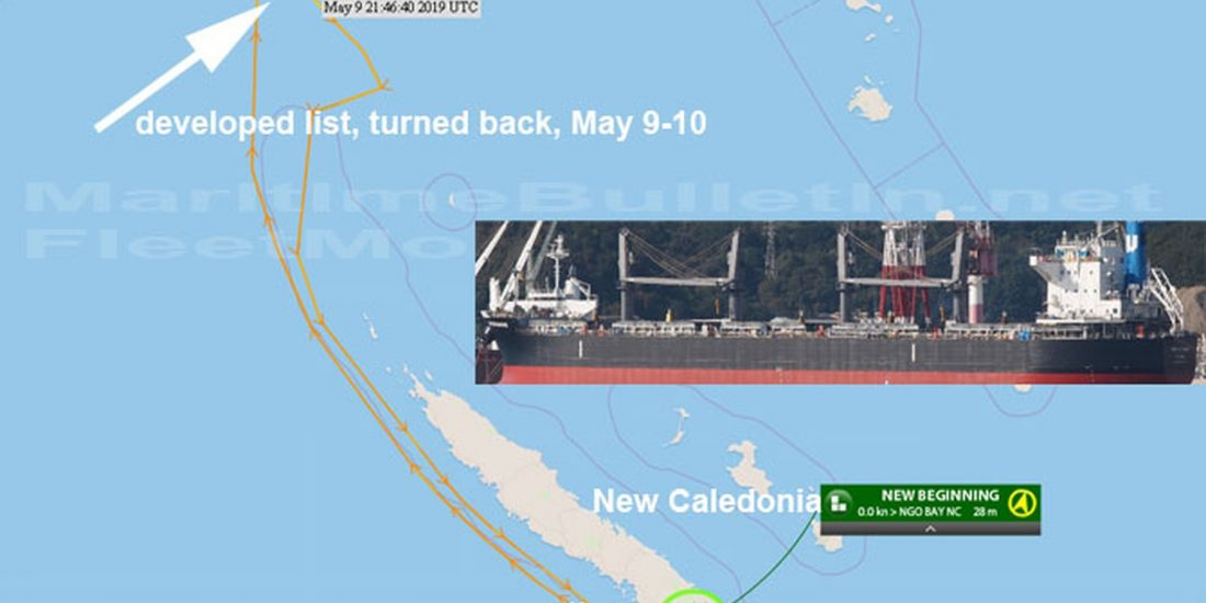 9 crew were evacuated from distressed bulk carrier, New Caledonia